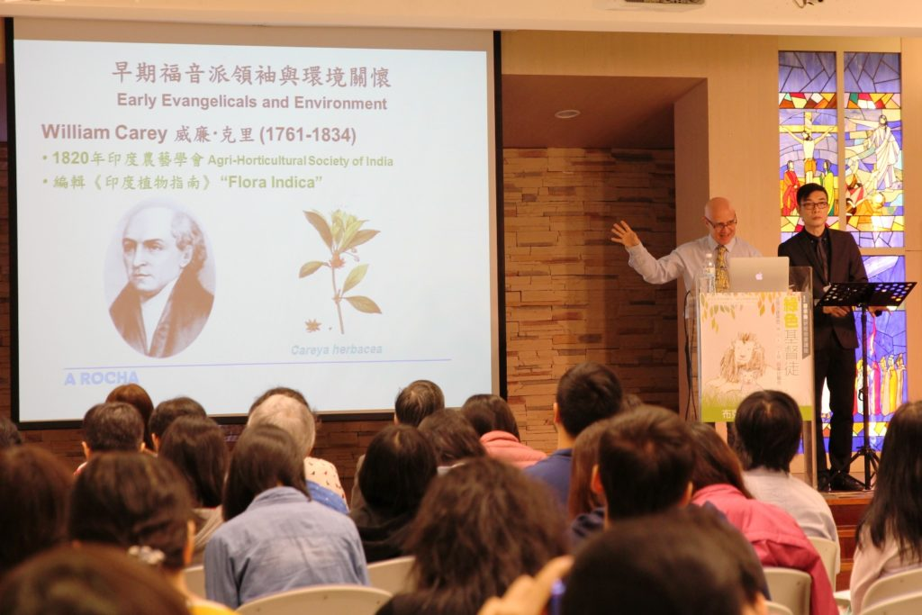 Dave speaking about the historical contribution of evangelicals to understanding and caring for nature at Grace Baptist Church in Taiwan. (CEF Press, Taipei)